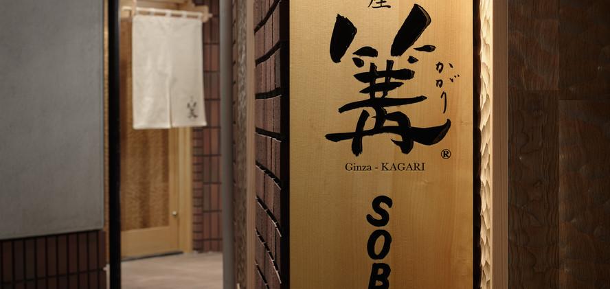 kagari_kamakura_010.jpg