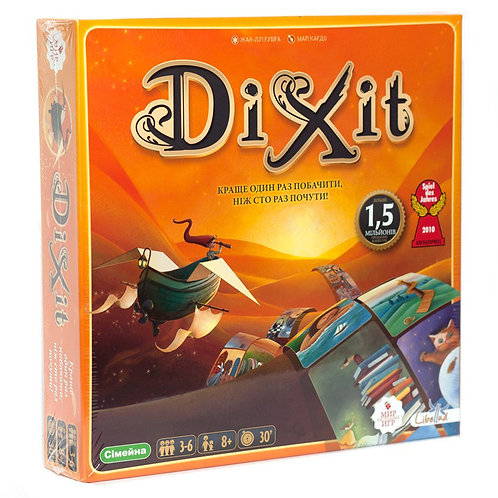 Настольная игра Dixit