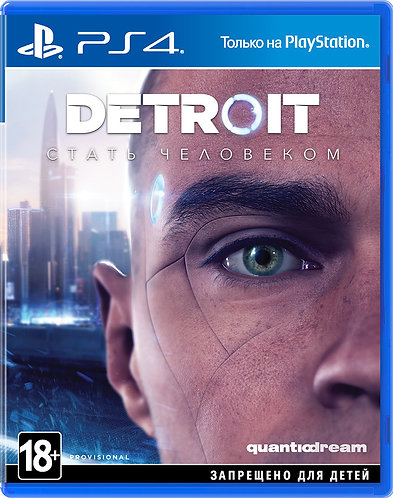 Detroit Become Human  (PS4 | русская версия)