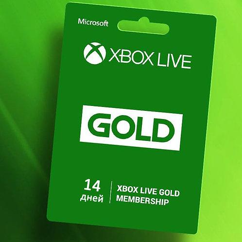 Ключ доступа XBOX LIVE GOLD НА 14 ДНЕЙ