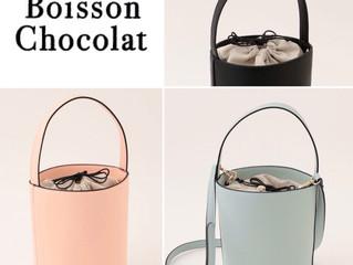 BoissonChocolat別注 バケツバッグ 先行予約受付中♥