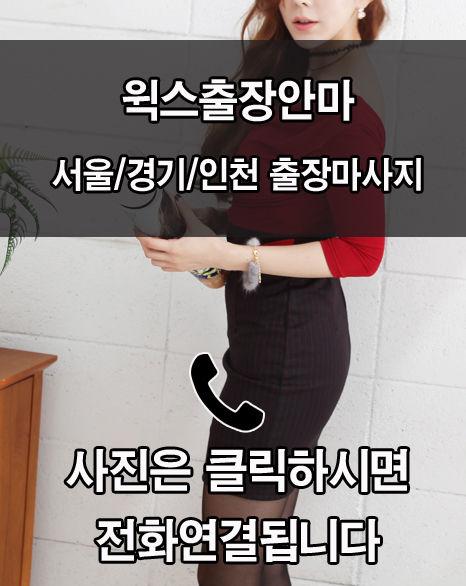 금천구출장안마 금천구출장마사지.jpg