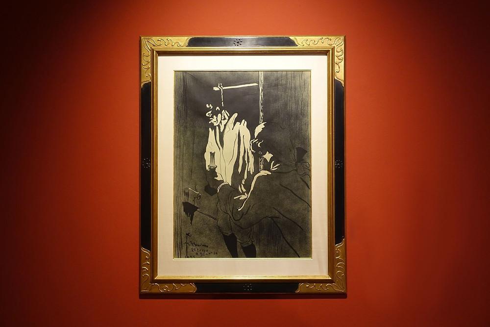 Le Pendu, affiche (2° édition), 1895, 74,9 x 54,6 cm, tirage à 30 épr.