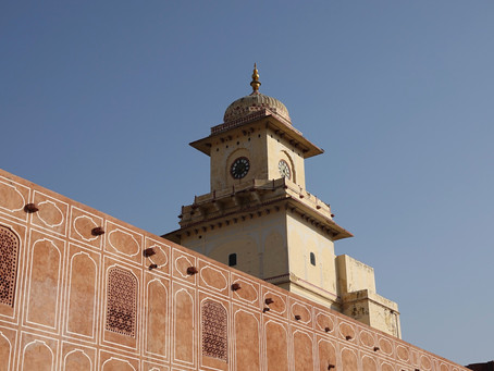Jaipur ~ The City Palace #2