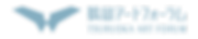title_logomark.png