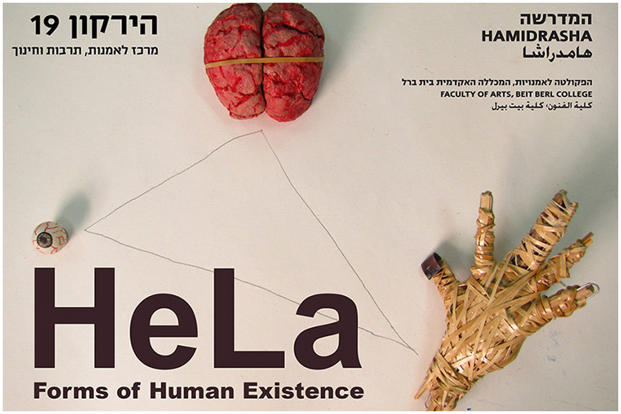 HELA - Forms oh Human Existence