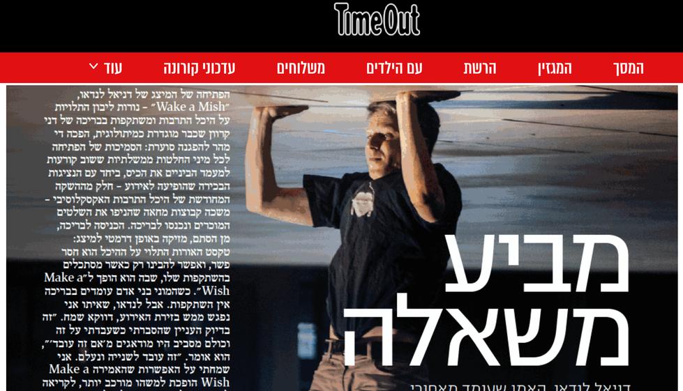 TimeOur, September 2, 2013