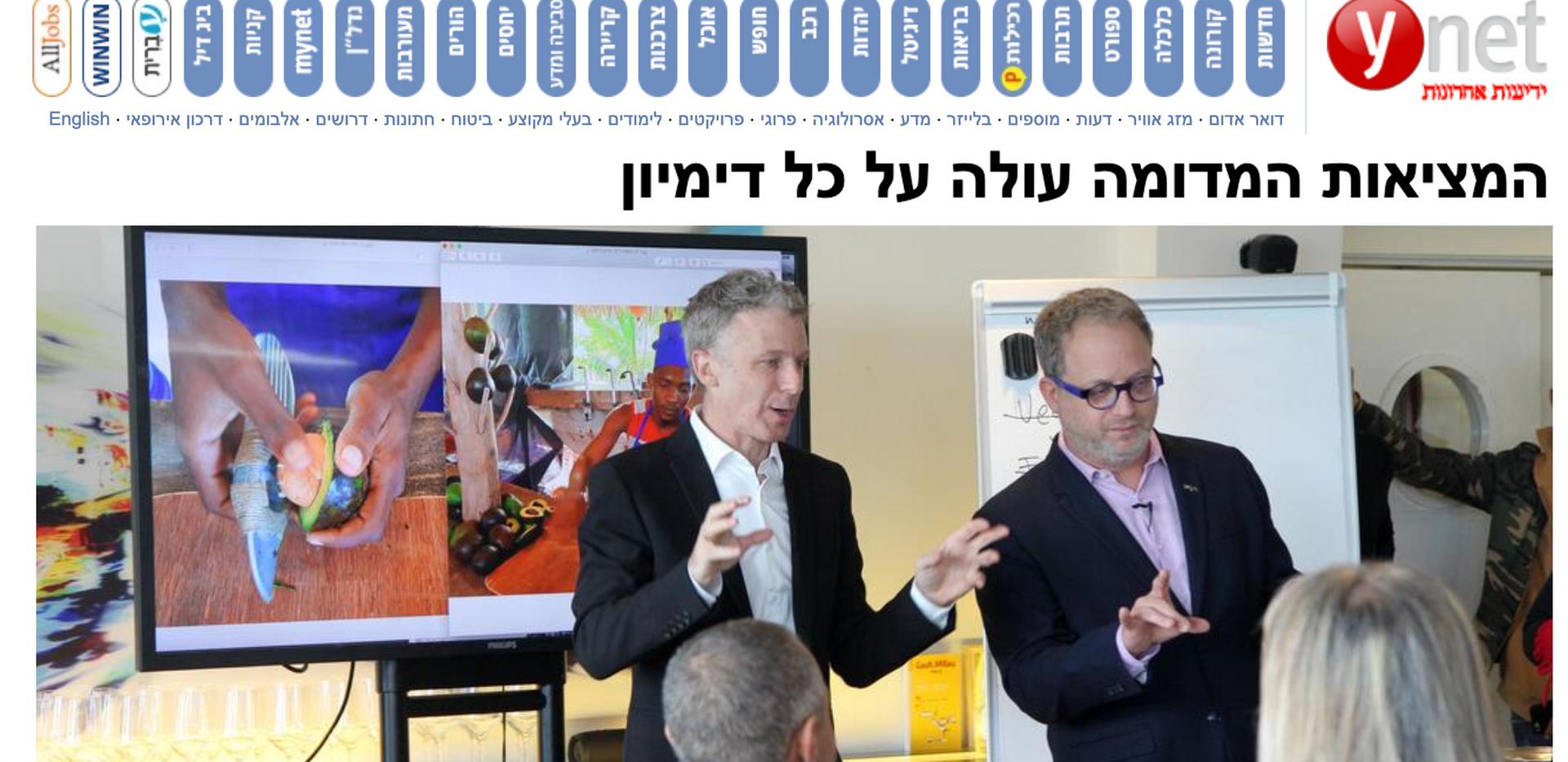 Ynet - December 5, 2019