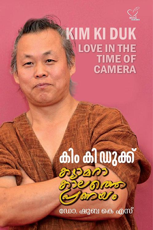 Kim Ki Duk : Camerakalathe Pranayam