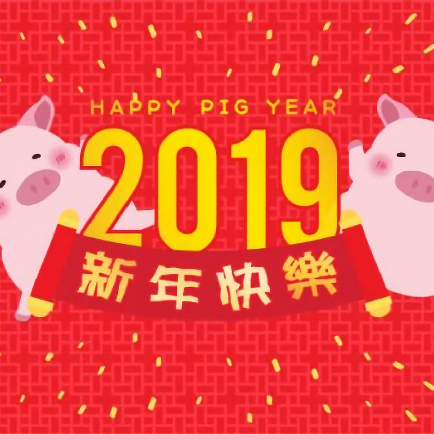 Chinese New Year Outreach Event