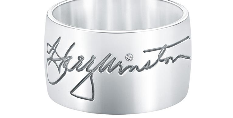 Signature Band Ring, Large