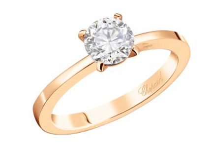 CHOPARD FOR EVER RING 0.7 ct.