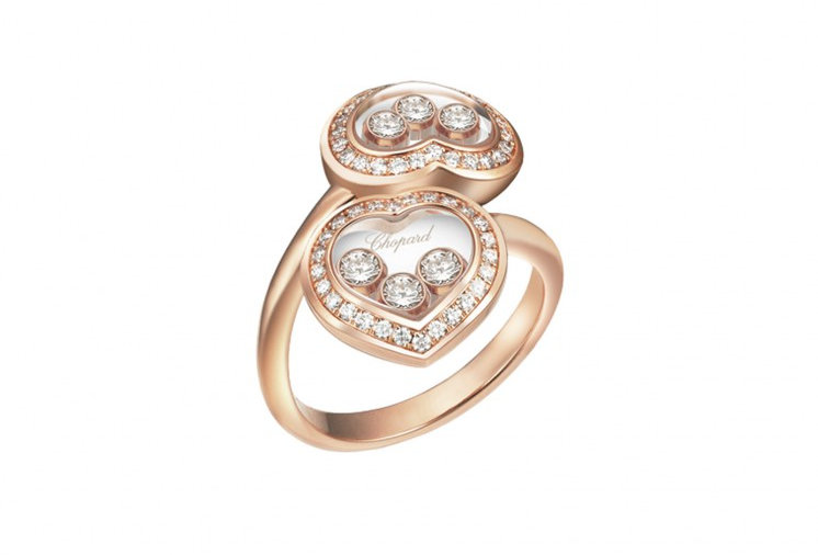 CHOPARD HAPPY CURVES RING