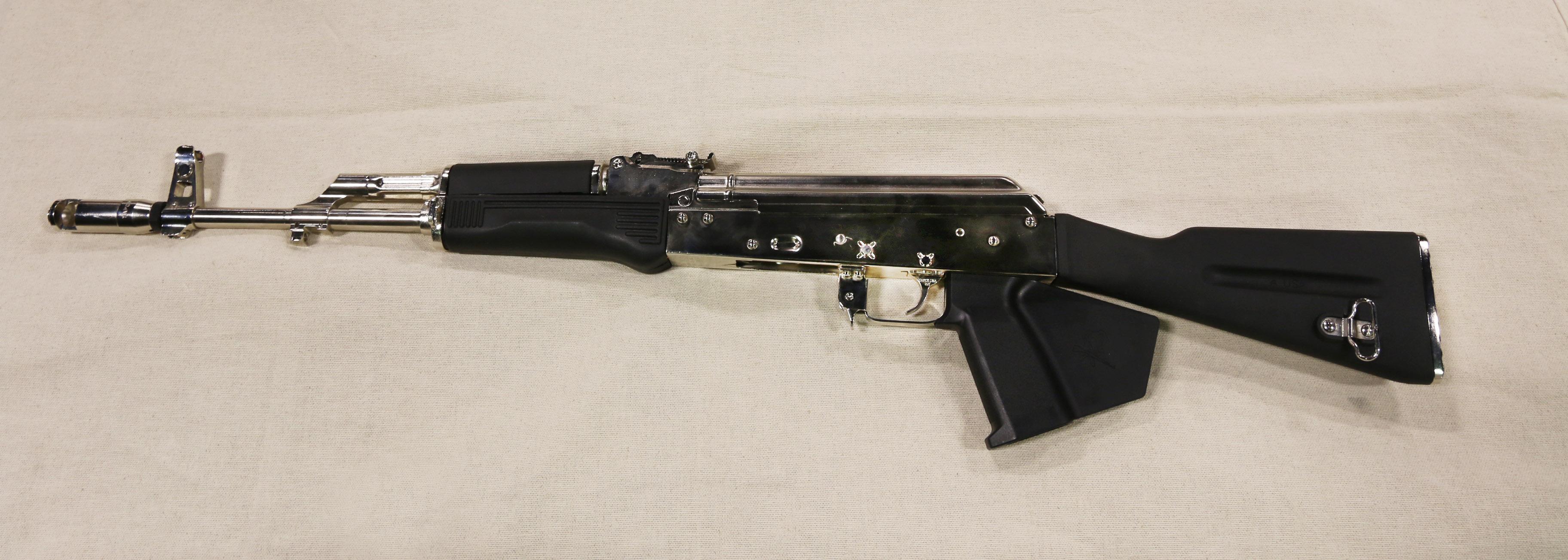 GreatDane AK Armory, AK Manufacturer California  CA,NY,NJ