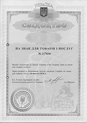 Certificate Kiev City Ballet Ukraine