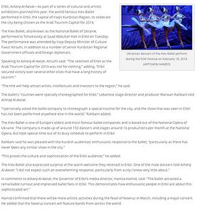 Kiev City Ballet Review Press