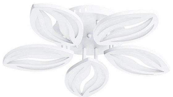 Потолочная светодиодная люстра Arte Lamp Daisy A1098PL-5WH