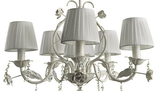 Потолочная люстра Arte Lamp Kenny A9514PL-5-1WG