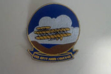 Official Ship's Patch