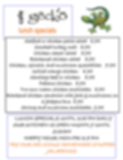 LUNCH MENU NEW.png
