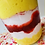 Thumbnail: Strawberry Shortcake Half Pints