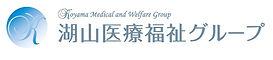 koyama_group.jpg