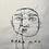 Thumbnail: SHOPPING 1 FACE