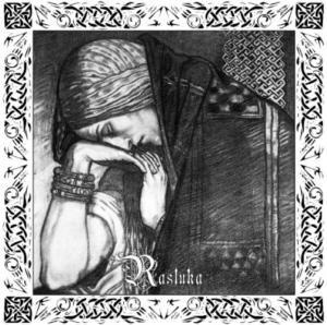 """NARGAROTH """"Rasluka"""" (LP)"""