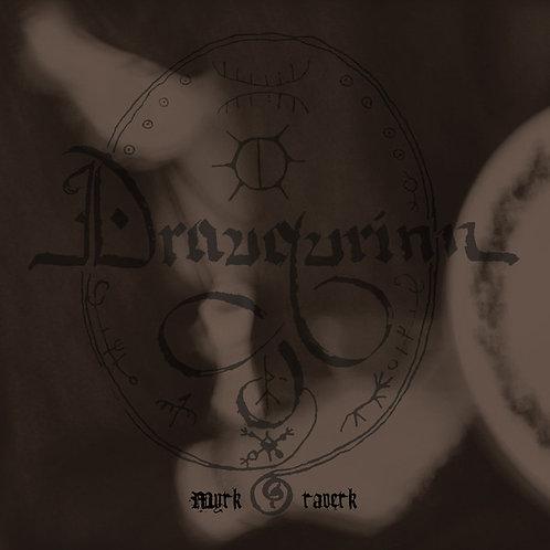 """DRAUGURINN """"Myrkraverk"""""""