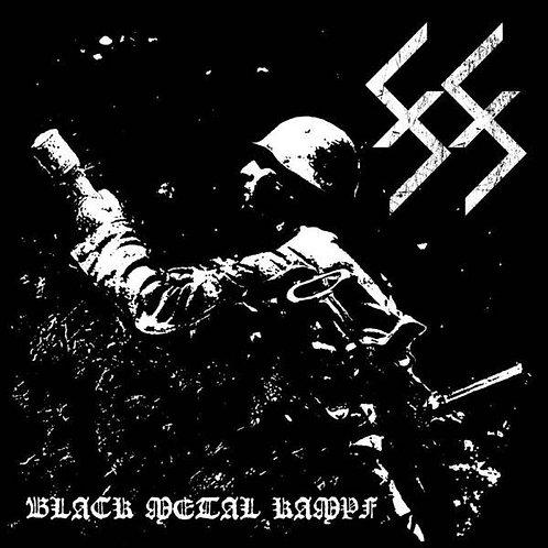 "88 ""Black Metal Kampf"""