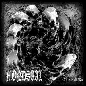 """MONDSAAL """"В хаосе мрака"""""""