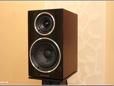 Wharfedale Diamond 225 Bookshelf Speaker Review.