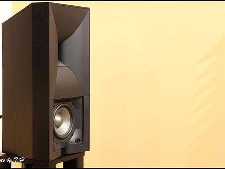 JBL Studio 530 Bookshelf Speaker Review