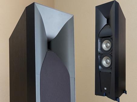 JBL Studio 590 Speaker Review