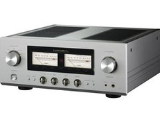 """""""LIFES"""" To New Luxman L-507Z Integrated Amp"""