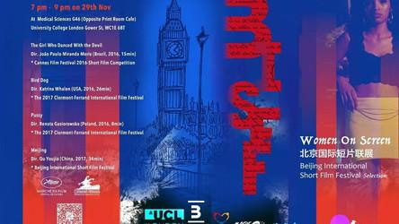 "BISFF@英国伦敦大学学院 :伦敦女性主题专场 - ""荧幕中的女性"""
