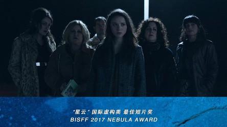 首届北京国际短片联展 BISFF2017获奖片单出炉