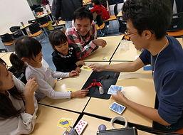 ボードゲーム研究会.JPG