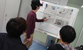 企業研究会活動風景.JPG