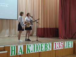 VI Всероссийские Клюевские чтения