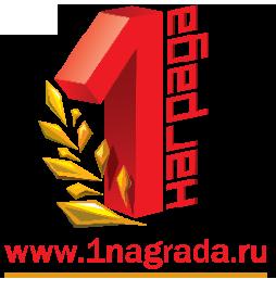 1_nagrada.png