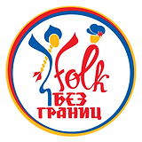 фолк_logo.png