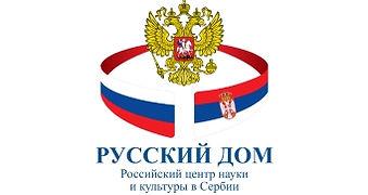 serbia_logo.jpg