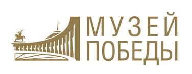 Музей_Победы_логотип.jpg