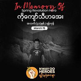 Kyaw Thiha Aye