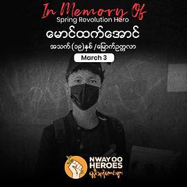 Htet Aung