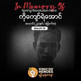 Kyaw Ye Aung