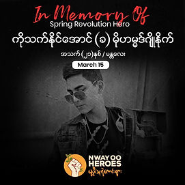 Thet Naing Aung
