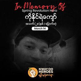 Naing Ye Kyaw