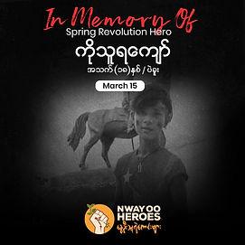 Thuya Kyaw